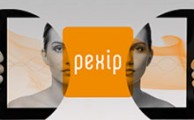 Pexip Infinity