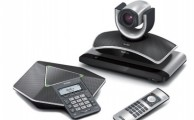 Yealink VC120 Video Conferencing system with camera, remote and phone